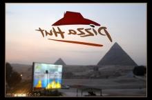 cairo-14-tzc_0334